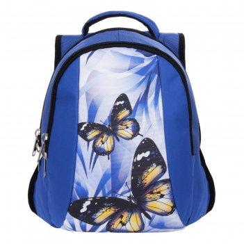 Рюкзак, голубой, 300x340x100
