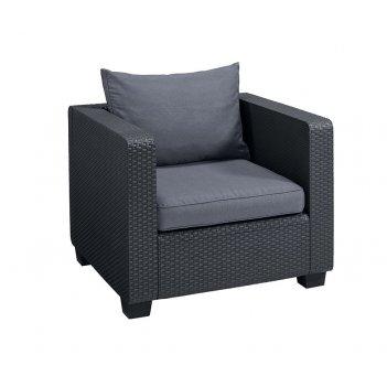 Кресло keter salta графит, садовая мебель