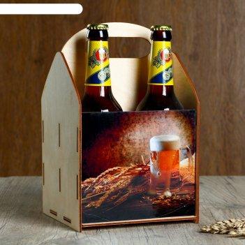 Ящик под пиво пивная кружка зерно