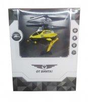 Вертолет ик от винта fly-0240, 3,5 канала, трансформация хвостовой части,