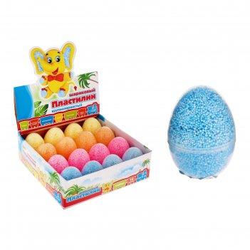 Шариковый пластилин крупнозернистый, в яйце 8 гр, цвета микс, не застывает