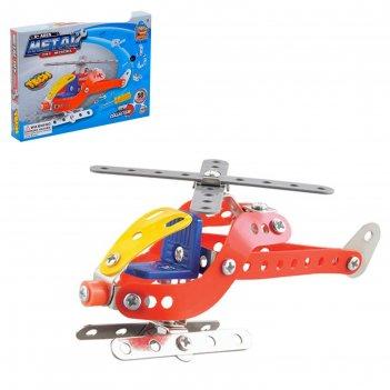 Конструктор металлический вертолет, 58 деталей