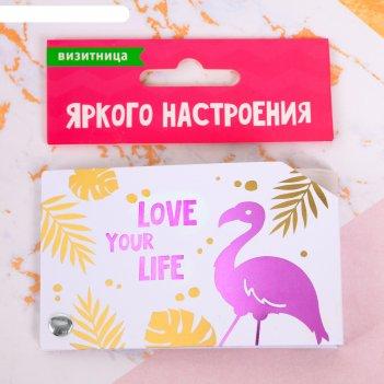 Визитница live this moment. love your life