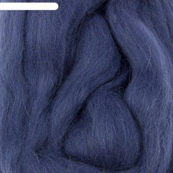 Шерсть для валяния 100% полутонкая шерсть 50гр 156 -индиго