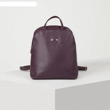 Сумка-рюкзак 965, 29*12*31, отд на молнии, 2 н/кармана, бордовый