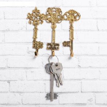 Ключница 3 ключа, 10 х 8 см