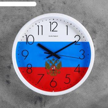 Часы настенные круглые флаг россии, белый обод, 26х26 см