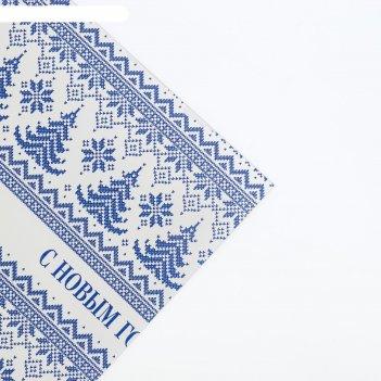 Бумага глянцевая в рулоне «скандинавская», 0.68 x 7 м