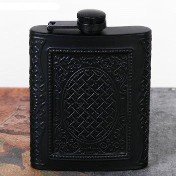 Фляжка черная с орнаментом 210 мл