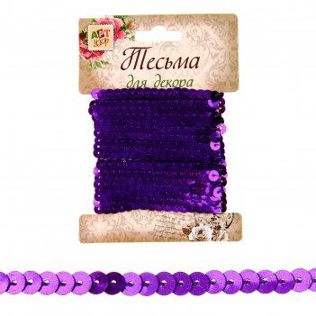 Нить из пайеток фиолетовая намотка 2,5 м