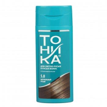 Оттеночный бальзам для волос тоника биоламинирование, тон 5.0, натуральный