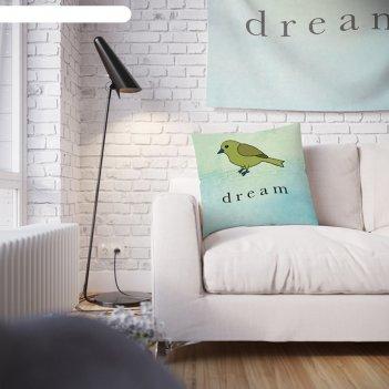 Наволочка декоративная мечта, 45 х 45 см, вшитая молния