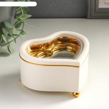 Шкатулка музыкальная механическая белое сердце с балериной 7х13х11,5 см