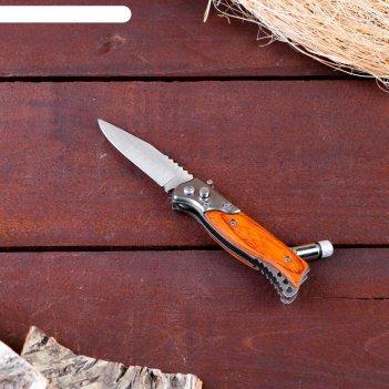 Нож перочинный автоматический,ручка дерево,фиксатор,с кнопкой,с фонарём, д
