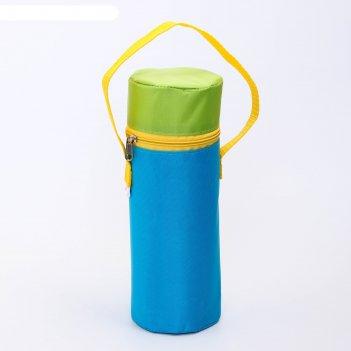 Термоконтейнер для бутылочки «твёрдый», цвета микс