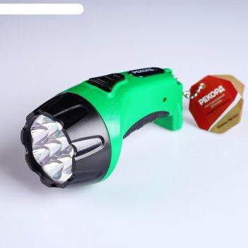 Фонарь аккумуляторный светодиодный «рекорд» pm-0107, зелёный, зу в комплек
