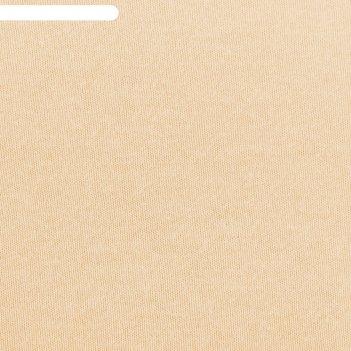 Простыня трикотажная на резинке, 80х200х20, цвет кремовый, 125 гр/м2