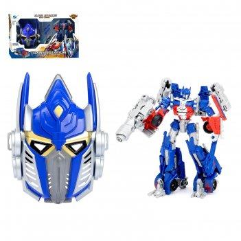 Игровой набор с оружием и маской «трансформер защитник», световые и звуков