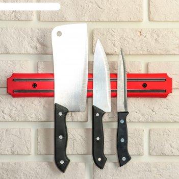 Держатель для ножей магнитный 33 см, цвет красный