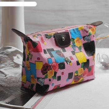 Косметичка-сумочка  стиль, 22*5,5*12см, отдел на молнии, розовый