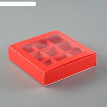 Коробка картонная с обечайкой под 9 конфет, целлюлоза, алый