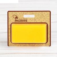 Mycolor желтый твердый краситель для мыла, 75 г фр-00002172 фр-00002172