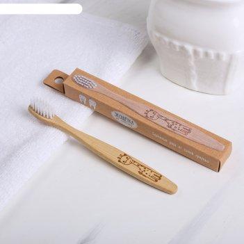 Зубная щётка детская, бамбук «жирафик», 14 x 2 x 2 см