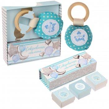 Подарочный набор наш маленький принц: набор памятных коробочек и погремушк