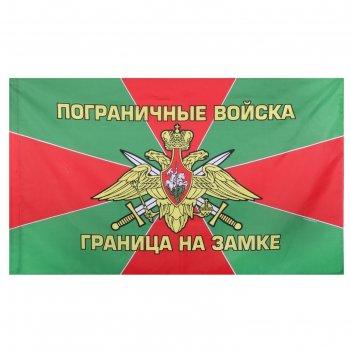Панно с гербом пограничные войска, 150 х 90 см