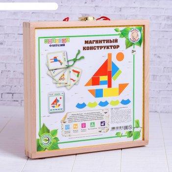 Деревянная игрушка магнитный конструктор  микс  20402