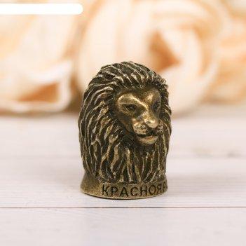 Наперсток сувенирный «красноярск» латунь, 2,2 х 3,2 см