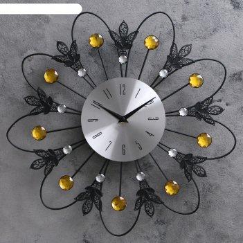 Часы настенные, серия: интерьер, ромашка, d=40 см
