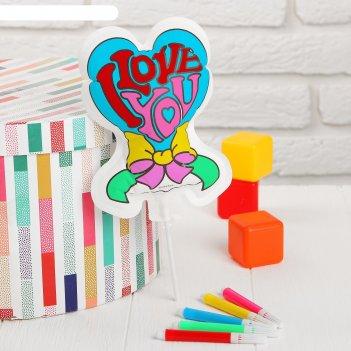 Раскраска - надувная фигурка сердечко + 5 фломастеров