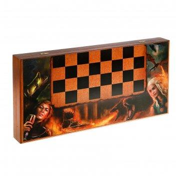Шахматы большие 3в1 лед и пламень 50х25см