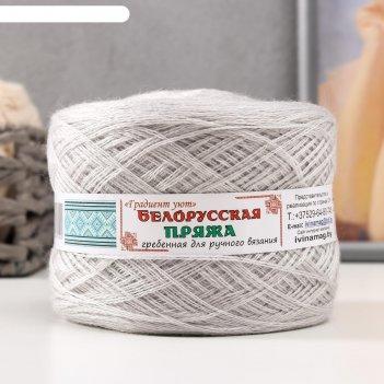Пряжа слонимская градиент 30% шерсть, 70% пан 800м/100гр (890 серебро)