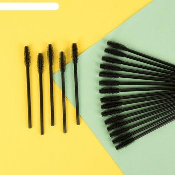 Набор щёточек для ресниц «пышная», 20 шт, цвет чёрный