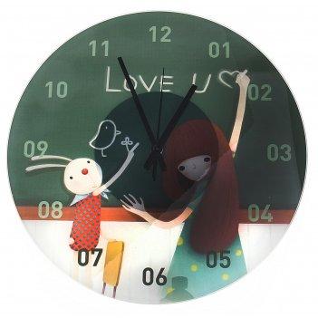 Часы настенные из стекла школьный класс