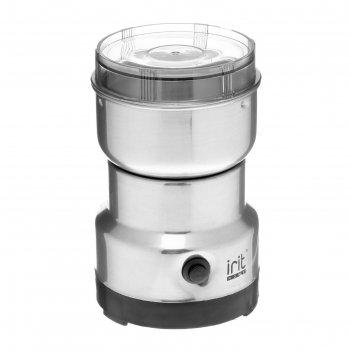 Кофемолка электрическая irit ir-5017, 120 вт, 85 г, серебристая