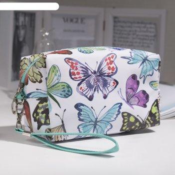 Косметичка дорожная бабочки, 18*8*11см, отд на молнии, с ручкой, белый