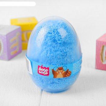 Шариковый пластилин мелкозернистый пастельные тона в яйце, голубой