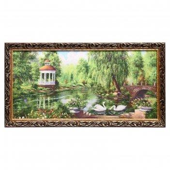Гобеленовая картина лебеди в парке 45*85 см