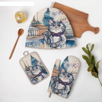 Кухонный набор прогулка по набережной (грелка, рукавица, прихватка 14х22 с