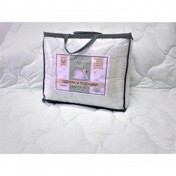 Одеяло «лебяжий пух», размер 172 x 205 см, бязь