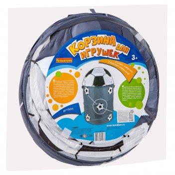 Корзина для хранения игрушек футбол от bondibon