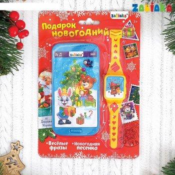 Набор игровой телефон, часы новогодний подарок голубой, №sl-01220