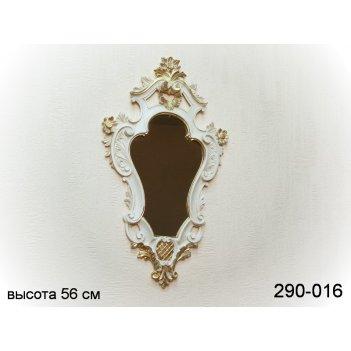 Зеркало высота=51 см ширина=50 см