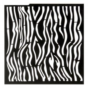 Трафарет для творчества зебра, 15 х 15 см