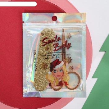 Ножницы и пилочка для маникюра santa baby