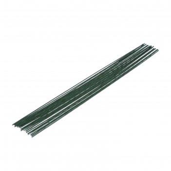 Флористическая проволока зеленая (набор 20 шт) 1,8 мм, 36 см