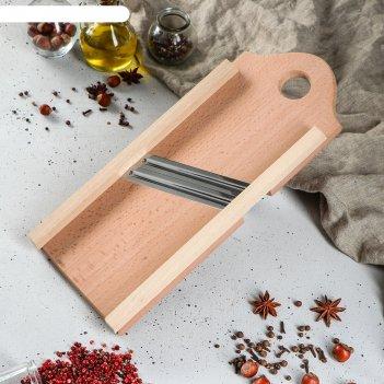 Шинковка деревянная с двумя ножами из нерж., стали, бук 40х15 см